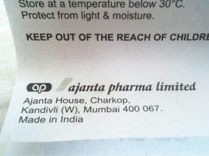 アジャンタ・ファーマ社(Ajanta Pharma Limited):インド ムンバイ