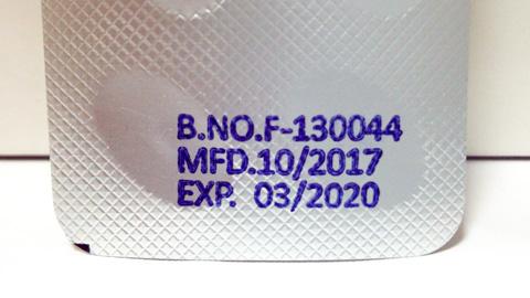 タダリスタ(20mg)フォーチュン・ヘルスケア:製造 2017/10 使用期限 2020/03
