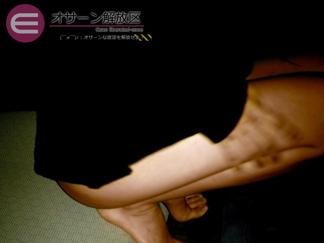 A子さん脱衣(イメージ)