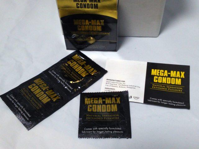 メガマックスコンドーム:箱の中身