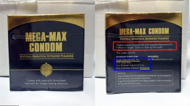 メガマックスコンドーム:外箱(表と裏)