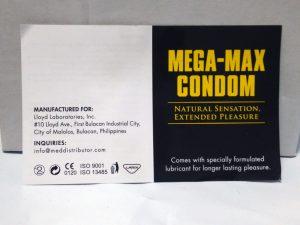 メガマックスコンドーム:簡易マニュアル(表)